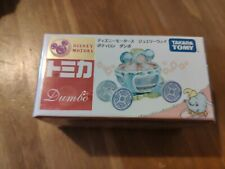 Takara Tomy Tomica Disney Motors Jewelry Storage - Dumbo Mini Diecast Car Toy
