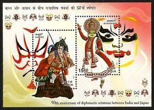 India 2002 Indo Japan MS miniature sheet MNH