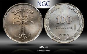 1954 ISRAEL 100 PRUTA BERN MINT NGC MS64 TONED COIN