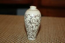 Miniature Chinese Vase Porcelain Brown Scrolls Chinese Vase