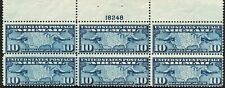Scott #C7 10¢ Airmail Stamp Plate Block of 6, M, OG, NH, SCV*=$45