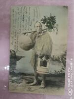 China, Kiautschou, Tsingtao:  Farmer 1905 v. Tientsin nach Paris Frankreich
