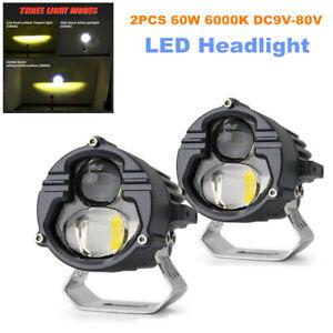 2PCS 60W 6000K DC9V-80V LED Headlight Universal Fog Light Lamp high and low Beam