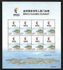 China 2017-19 BRICS Xiamen Summit Silk Mini S/S 絲綢 金砖国家领导人厦门会晤
