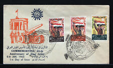 Iraq Irak 1965, 44th Anniversary of Army Day,First Day Cover, FDC 15