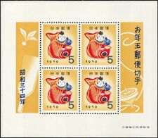 Japan 1958 (1959) YO Fish/Greetings/Animals/Zodiac/Luck/Fortune/Nature m/s s779a