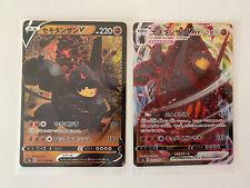 Pokemon Legendary Heartbeat S3a - Coalossal/Montecarbo V & Vmax - Japanese