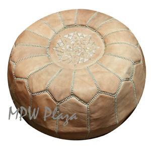 MPW Plaza Pouf, Sand, Moroccan Leather Ottoman (Stuffed)