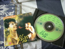 a941981 Billie Tam 蓓蕾 Best Legendary Chinese Hits Volume 32 EMI Pathe CD