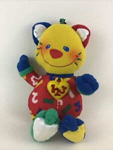 Fisher Price 123 Counting Kitty Cat Light Up Sing Along Learning Toy Vintage 99'