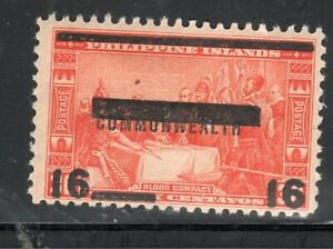 PHILIPPINES  ASIA STAMPS    MINT HINGED    LOT 25396