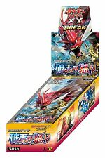 Pokemon Card XY Rage of the Broken Sky Booster Pack Sealed Box New Japan