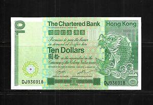 Hong Kong 1981 The Chartered Bank $10.- Lt. Folded Very Fine