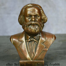 "7.2"" Old Germany Copper Bronze Great statesman Karl Marx Leader Head Bust Statue"