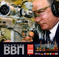 NEW 2020 VLADIMIR PUTIN WALL CALENDAR «STRONG SHOOTER» BEST GIFT, 100% ORIGINAL