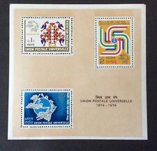 India 1974. U P U. Mini Sheet (MNH)