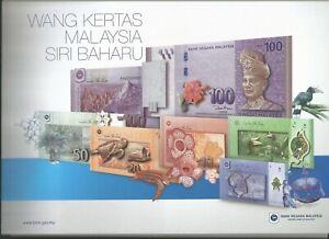 Malaysia 2012 Commemorative Premium Set Folder Ringgit, RM1, 5, 10, 20, 50, 100