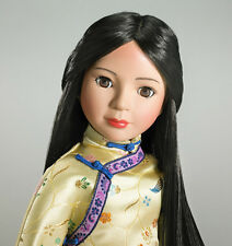Ana Ming Chinese 18 inch Slim Doll, Dressed in Blue Gift Box from Carpatina, NEW