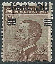 1923-27 REGNO EFFIGIE SOPRASTAMPATO 50 SU 40 CENT VARIETà MNH ** - P55
