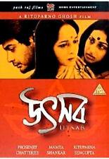 utsab - madhabi Mukherjee - pradeep Mukherjee - Nuevo Bollywood DVD