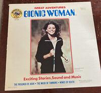 Great Adventures Bionic Women- Vinyl-33rpm-LP-Wonderland Records-Episodes