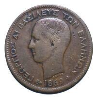 1869 Greece Five 5 Lepta - George I 1st portrait - Lot 958
