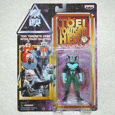 """BAROM ONE Banpresto 4"""" Action Figure SF TV Tokusatsu Henshin Hero Mini Toy Mint"""