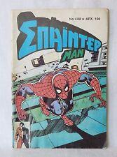 Vintage Greek Comic 1990 SPIDERMAN NO 488