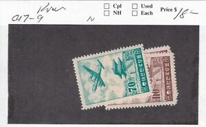 KOREA STAMP MH STAMPS COLLECTION LOT  #F-10