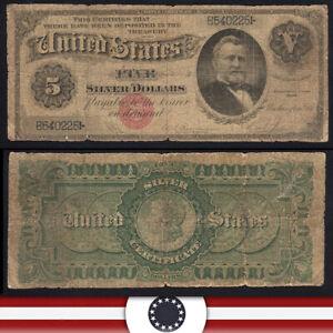 1886 $5 Silver Certificate *SILVER DOLLAR BACK*   Fr 259  B540225