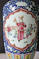 Antique Nonya perenakan STRAITS CHINESE ROULEAU LONGEVITY VASE