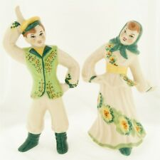 Ceramic Arts Studio Polish Boy and Girl Dancing Couple Figurines