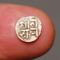 I50-17    Kathmandu, Nepal. Jaya Bhaskara Malla (1701-1715AD), tiny silver dam