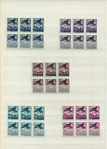 #213 Postage Croatia Overprinted on Jugoslavia stamps 1941 **MNH