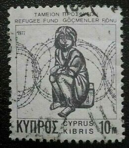 Cyprus:1977 Refugee Stamp 10m (Tax Stamp) Rare & Collectible stamp.