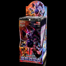 Pokemon TCG SM5+ Strength Expansion Pack Ultra Force 20 Booster 160 Cards Korean