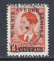 Occupazione Italiana KUPA 1941 Beffa di Bucari USATO (KF)