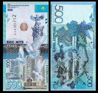 Kazakhstan 500 Tenge Banknote, 2017, P-NEW, UNC, New Design !