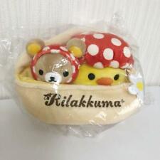 Rilakkuma Caravan Limited Collected Plush Mushroom Basket Cute