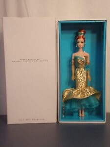 Happy New Year Barbie Holiday Hostess Collection Gold Label New In Box!