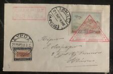 1930 Aghna Greece First Flight cover FFC To Aduiran