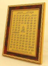 Islamic Muslim photo frame / Names of God /8 home decorative
