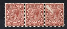 GV - SG420. 1 1/2d strip x 3 with white printing flaw error to 1 value. Mint.