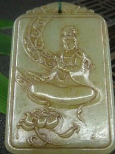 Chinese Antique Celadon Nephrite Hetian-OLD Qing Jade GUAN YIN Statues/Pendant