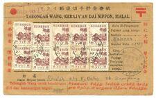 JAPAN OCCUP MALACCA 3-2-2605  -SAVINGBANK DEPOSIT CARD - SEMPANG- RARE!!!
