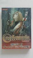 Castlevania Lament of Innocence Sample Version PS2 VGC NTSC-J