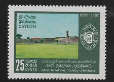 Ceylon Scott #404, Single 1967 Complete Set FVF MNH