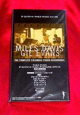 Miles Davis Complete Columbia Recordings JAPAN SICP-657-62 6 CD BOX SET