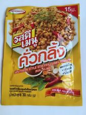 ROSDEE MENU SOUTHERN STYLE STIR FRY CURRY POWDER (KUA-KLING)6 PCS x 30 g