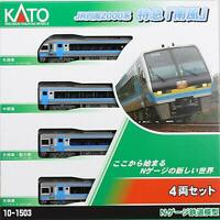 Kato 10-1503 JR Shikoku Series 2000 Limited Express 'Nanpu' 4 Cars Set (N scale)